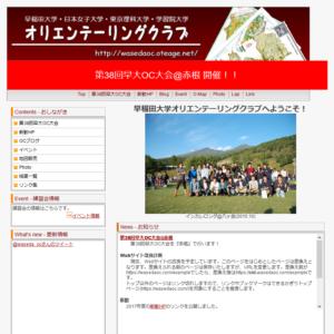 旧webサイト